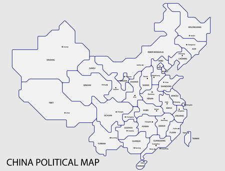 China political map divide by state colorful outline simplicity style. Vector illustration.
