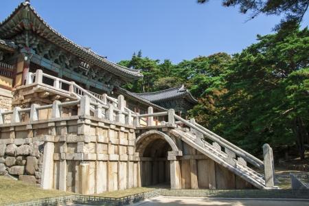 Buddhist temple og Bulguk-sa  South Korea  Esample of Asian religious  buddhist  architecture