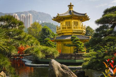 Pavilion of Absolute Perfection, Lian Garrden Hong Kong Stock fotó - 114635341
