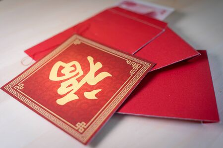 Chinese new year decoration with red envelopes and character FU, meaning good luck ,fortune and blessing. Imagens
