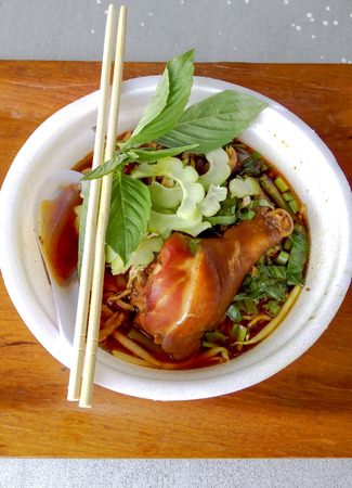 aliments: Fast Food Chicken Noodle gourd at times of urgency.