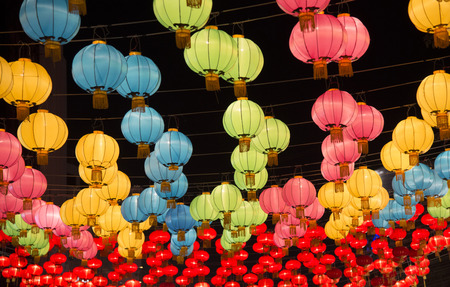 singapore culture: A group of colorful Chinese lanterns