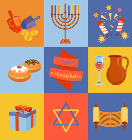 gelt: Jewish Holiday Hanukkah icons set illustration. Illustration