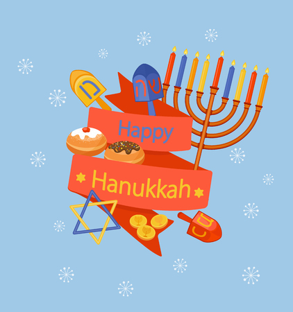 gelt: Happy Hanukkah greeting card design illustration.