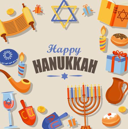 gelt: Happy Hanukkah typography card template, banner and flyer. Vector illustration.