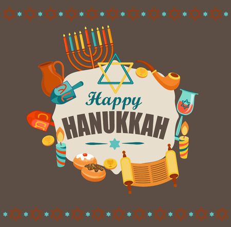 gelt: Happy Hanukkah typography card template, banner or flyer. Vector.