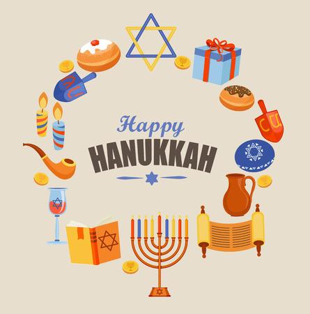 gelt: Happy Hanukkah typography card template or banner or flyer.