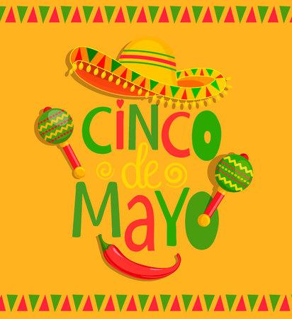 手绘字法 -  Cinco de Mayo,海报,横幅,与阔边帽,maracas和辣椒的贺卡,公告,邀请,党。