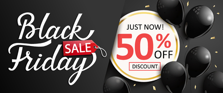 Just now discount banner for black friday. Sale card for sellers with shiny balloons. Raster copy.