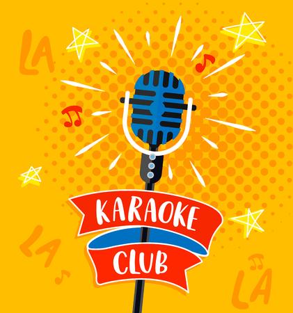 Karaoke club symbol, logo or emblem with lettering. Raster copy.