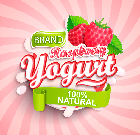 Natural and fresh raspberry Yogurt logo splash on sunburst background for your brand, template, label, emblem for groceries, stores, packaging, packing and advertising. Vector illustration.