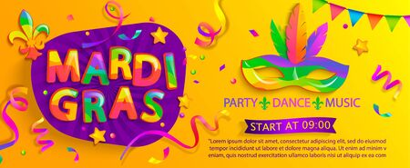 Mardi gras banner,inviting for carnival party.Traditional Mask with feathers for carnaval,fesival,masquerade,parade.Template for design invitation,flyer, poster, placards. Vector illustration.
