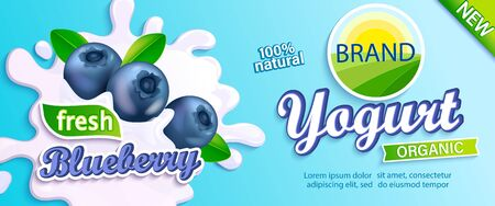 Blueberry Yogurt label. Natural and fresh berries in milk splashes for your brand, logo, emblem, sticker. Organic and sweet dessert. Template for your design.Vector illustration.