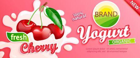 Etiqueta de yogur de cereza. Bayas naturales y frescas en salpicaduras de leche para su marca, logotipo, emblema, pegatina. Postre orgánico y dulce. Plantilla para su diseño Ilustración vectorial Logos
