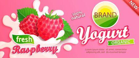 Raspberry Yogurt label. Natural and fresh berries in milk splashes for your brand, logo, emblem, sticker. Organic and sweet dessert. Template for your design.Vector illustration. Vettoriali