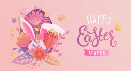 Happy easter greeting card with papercut egg, beautiful flowers and rabbits ears. Poster, banner, flyer.Template for your design. Vector illustration.