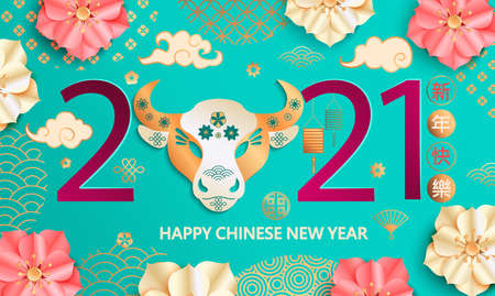 2021 Chinese New Year greeting card, Ox time in pink and gold colors for banners, flyers, invitations, congratulations, posters with flowers,lantern,patterns.Chinese translation:Happy new year.Vector