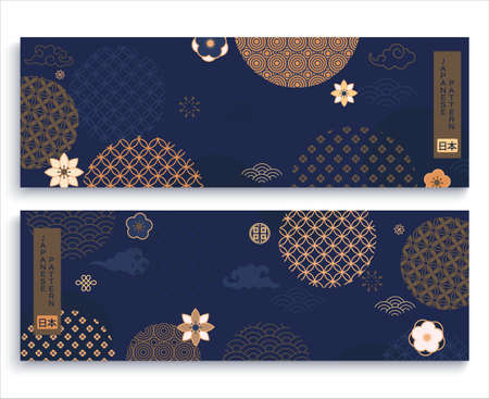 Set of Japanese themed patterns,horizontal banners.Gold geometric shapes,abstract template for your design.Asian elements clouds,flowers,patterns in modern style.Great for cover, poster, card.Vector Illusztráció