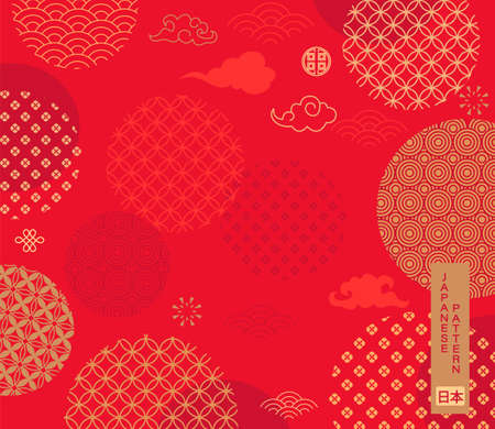 Japanese themed pattern on red background. Gold geometric shapes, abstract template for your design. Asian elements clouds and patterns in modern style. Great for cover design, poster, card. Vector Archivio Fotografico - 157217458
