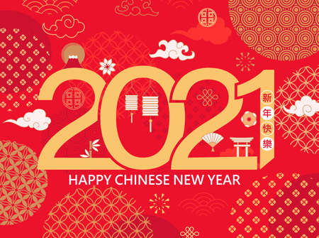 2021 New Year greeting card on chinese red background in gold colors for banners,flyers,invitations, congratulations,posters with patterns,asian elements.Chinese translation:Happy new year.Vector