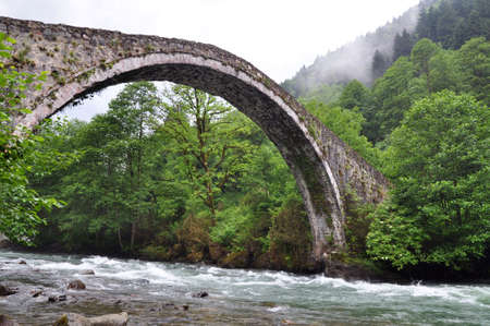 koprusu: The Stone Arch Bridge on Firtina  Storm  Valley at Rize