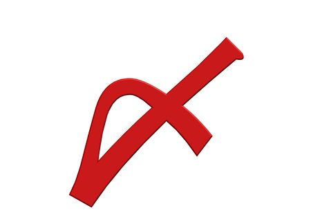 red x: Red X Prohibited Symbol