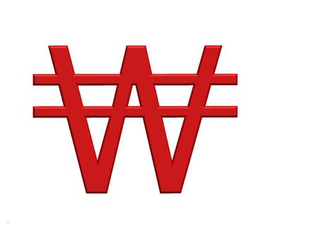 won: Won sign