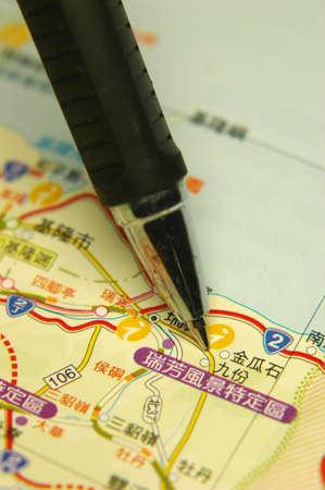 tourist spot: Taiwan tourist spot, Jinguashi Stock Photo