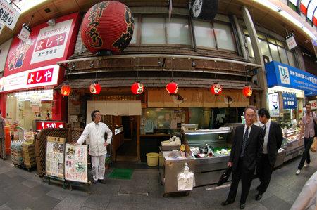 Seafood restourant in Kuromon market,  Osaka