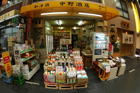 Alcohol shop at Kuromon market,  Osaka