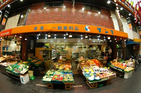 Grocery shop at Kuromon market,  Osaka