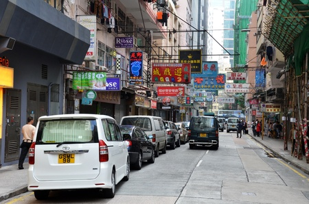Street view of Hong Kong Stock Photo - 16994026