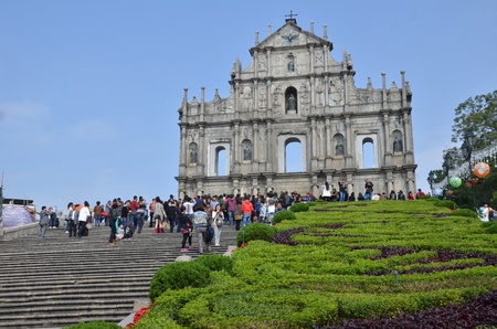 Macau Stock Photo - 17063576