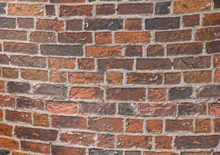 solidity: Wall paper brick Stock Photo