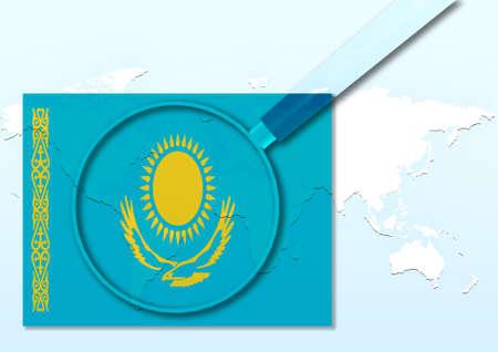 kazakhstan: Kazakhstan Stock Photo