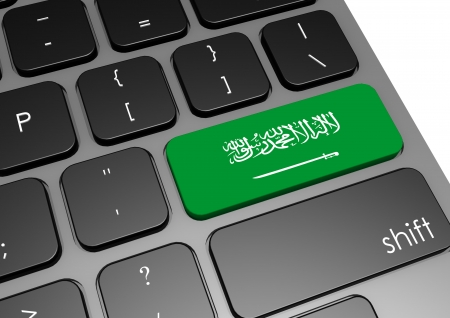 business symbols and metaphors: Saudi Arabia Stock Photo
