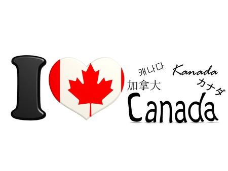 i love canada: I love Canada