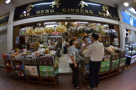 Traditional Chinese Medicine shop in Singapore Stock Photo - 20964127