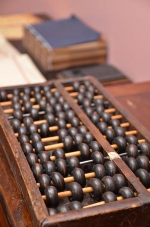 economic revival: Abacus  Stock Photo