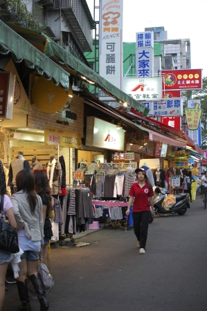 night market: Night market of Taiwan