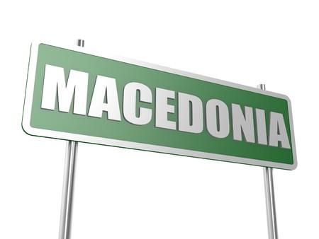 adboard: Macedonia Stock Photo
