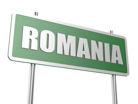 adboard: Romania Stock Photo