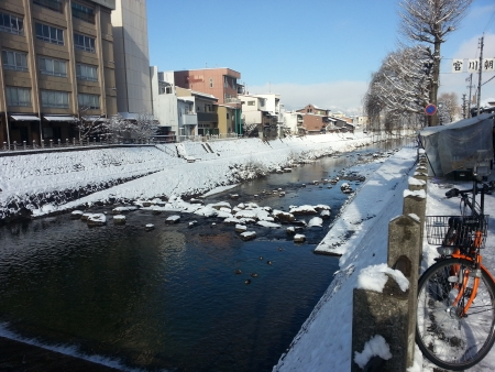 View of  canal in the winter, Japan photo