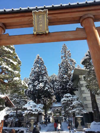 hachimangu: Sakurayama Hachimangu Shrine