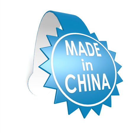 Made in China star label photo