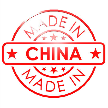 Made in China stamp photo