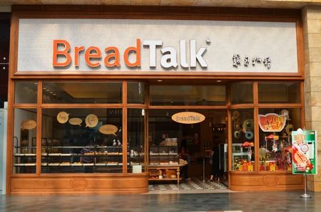 Breadtalk bread shop in Singapore