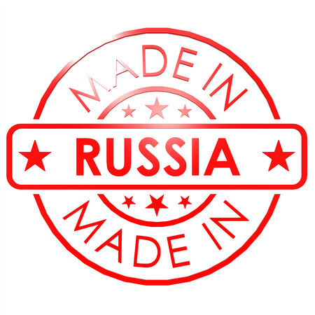 Made in Russia red seal photo