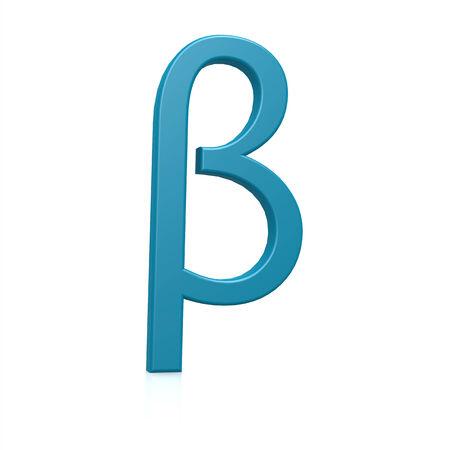 greek alphabet: Blue beta Stock Photo