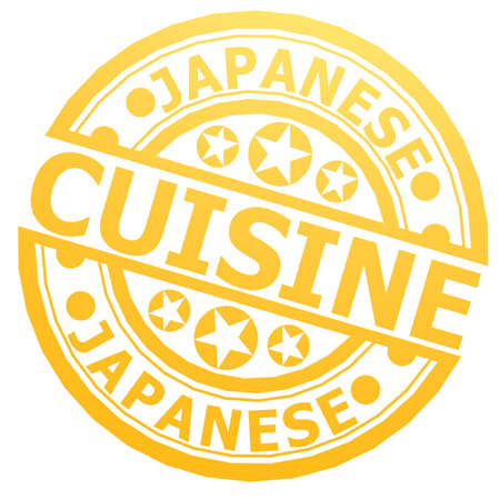 Japanese cuisine stamp photo